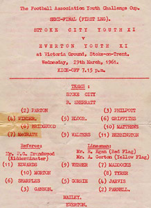 FA Youth Cup SF 1961